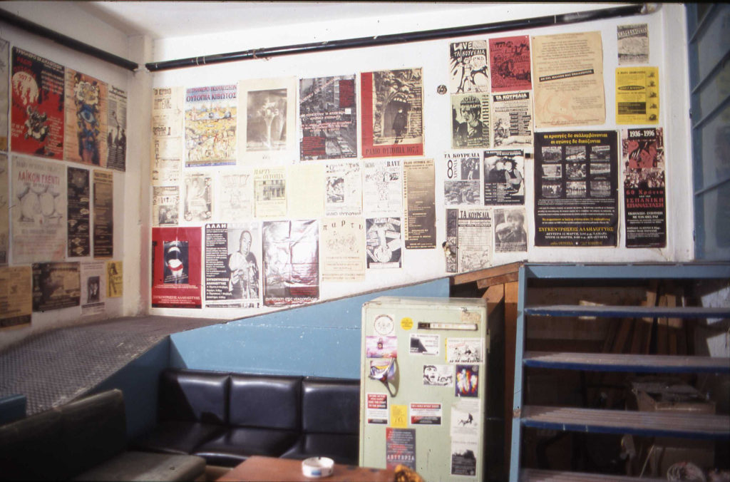στούντιο 2ο '90 αίθουσα συνελεύσεων (4)